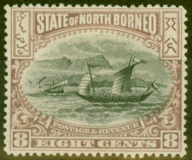 Valuable Postage Stamp from North Borneo 1897 8c Black & Brown-Purple SG102b P.14.5-15 Fine Mtd Mint