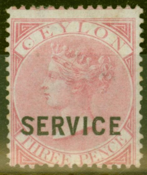 Valuable Postage Stamp from Ceylon 1869 3d Carmine-Rose SG07 Fine Mtd Mint