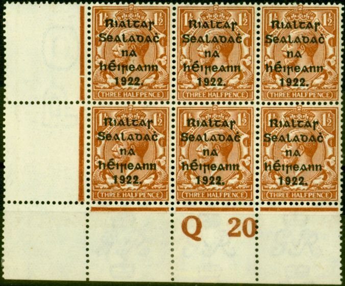 Valuable Postage Stamp from Ireland 1922 1 1/2d Red-Brown SG32 Fine MNH Control Q20 Pl 6 Block of 6