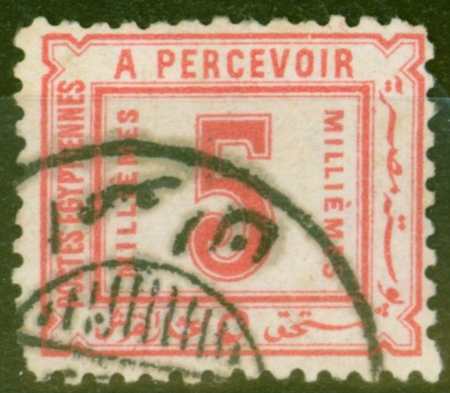 Valuable Postage Stamp from Egypt 1888 5m Rose-Carmine SGD67 Fine Used