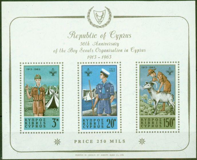 Old Postage Stamp from Cyprus 1963 Scout Mini Sheet SGMS231a V.F MNH