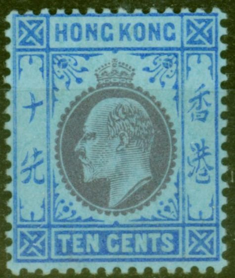 Collectible Postage Stamp from Hong Kong 1905 10c Purple & Blue-Blue SG81 Fine Very Lightly Mtd Mint
