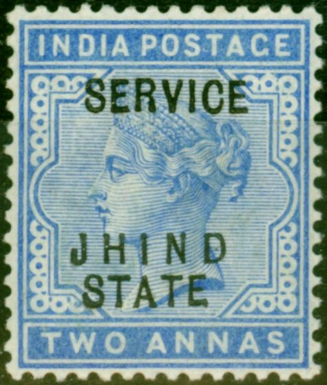 Jind 1886 2a Ultramarine SG016 Fine Very Lightly Mtd Mint