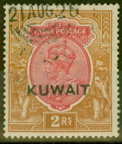 Old Postage Stamp from Kuwait 1923 2R Carmine & Brown SG13 V.F.U