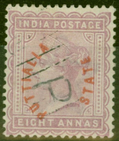 Old Postage Stamp from Patiala 1884 8a Dull Mauve SG5 V.F.U Nice Example of this Extremely Rare Stamp