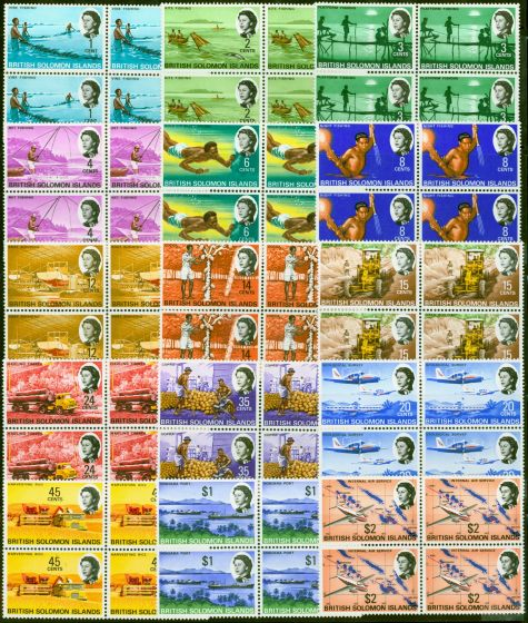 Old Postage Stamp from Solomon Is 1968 set of 15 SG166-180 in Superb MNH Blocks of 4