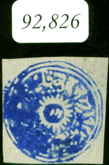 Rare Postage Stamp from Jammu & Kashmir 1874-76 Special Printing 1/2a Brt Blue SG17 Fine Unused B.P.A Certificate Rare
