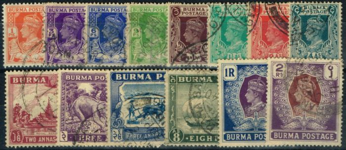 Rare Postage Stamp from Burma 1938-40 set of 14 to 2R SG18b-31 Fine Used