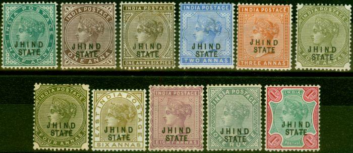 Jind 1886-99 Set of 11 to 1R SG17-32 Ex 12a Fine Mtd Mint