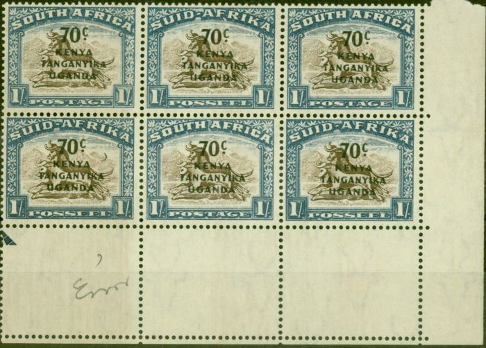 Valuable Postage Stamp from KUT 1942 70c on 1s Brown & Chalky Blue SG154a Crescent Moon Flaw in a V.F MNH Block of 6