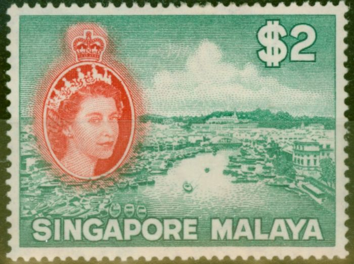 Old Postage Stamp from Singapore 1955 $2 Blue-Green & Scarlet Fine Lightly Mtd Mint