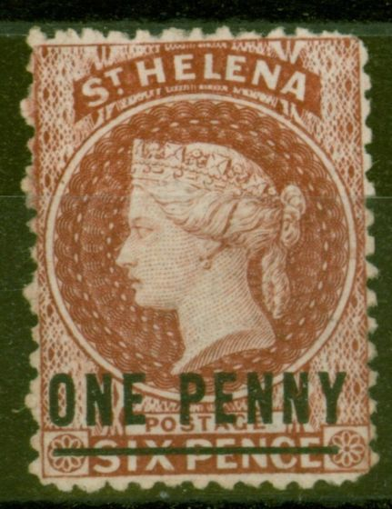 Rare Postage Stamp from St Helena 1871 1d Lake SG8 Type C Fine Very Lightly Mtd Mint