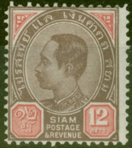 Valuable Postage Stamp from Siam 1899 12a Brown-Purple & Carmine SG77 Fine Lightly Mtd Mint