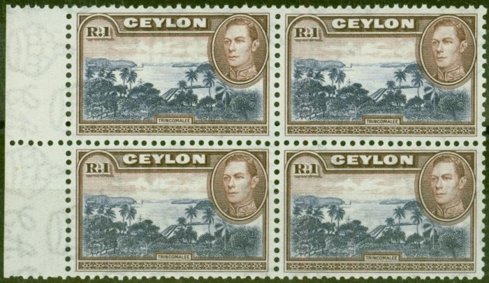 Old Postage Stamp from Ceylon 1938 1R Blue-Violet & Chocolate SG395 Fine MNH Block of 4