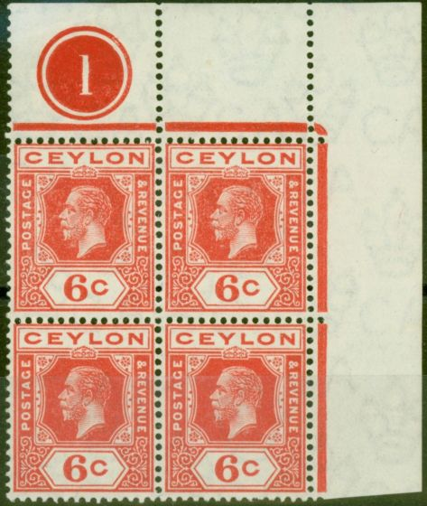 Rare Postage Stamp from Ceylon 1919 6c Pale Scarlet SG305 (A) Large C V.F MNH Plate Corner Block of 4