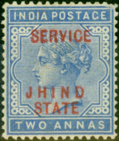 Jind 1886 2a Dull SG011 Fine Lightly Mtd Mint