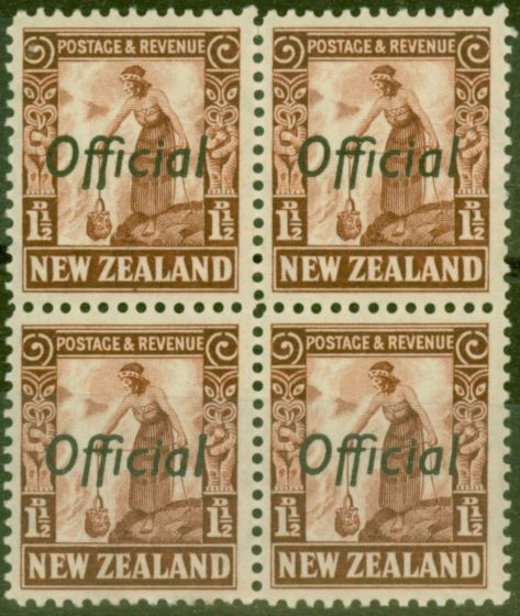 Valuable Postage Stamp from New Zealand 1936 1 1/2d Red-Brown SG0116 V.F MNH Block of 4