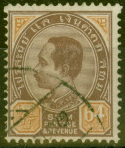 Valuable Postage Stamp from Siam 1899 64a Brown-Purple & Chestnut SG81 Fine Used