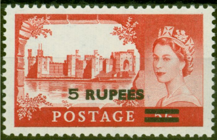 Collectible Postage Stamp from BPA in Eastern Arabia 1961 5R on 5s Rose-Red SG93 V.F MNH