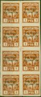 Batum 1920 1R Chestnut SG45 Fine MNH Block of 8