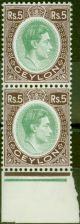 Ceylon 1938 5R Green & Purple SG397 V.F MNH Vertical Pair