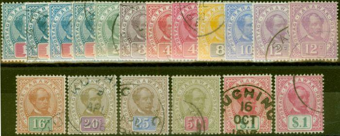 Valuable Postage Stamp from Sarawak 1899-1908 Extended set of 18 SG36-47 V.F.U