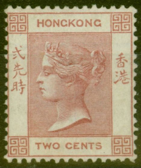 Rare Postage Stamp from Hong Kong 1880 2c Dull Rose SG28 Fine & Fresh Lightly Mtd Mint (trace of gum)