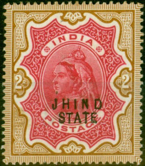 Jind 1886 2R Carmine & Yellow-Brown SG33 Good Mtd Mint