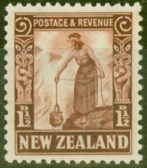 Rare Postage Stamp from New Zealand 1941 2d Orange SG580d P.14 x 15 V.F MNH