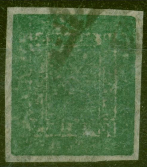 Rare Postage Stamp from Nepal 1899 1a Blue-Green SG14 Fine Used