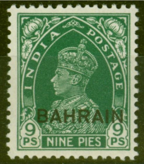 Collectible Postage Stamp from Bahrain 1938 9p Green SG22 Fine Very Lightly Mtd Mint