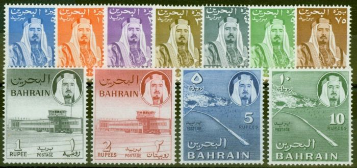Rare Postage Stamp from Bahrain 1964 set of 11 SG128-138 V.F Very Lightly Mtd Mint