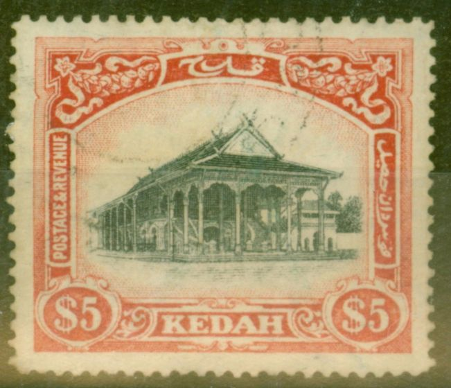 Collectible Postage Stamp from Kedah 1921 $5 Black & Dp Carmine SG40w Crown to left of CA V.F.U