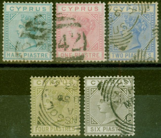 Old Postage Stamp from Cyprus 1881 Die I set of 5 SG11-15 Fine Used Ex-Sir Ron Brierley Lionheart