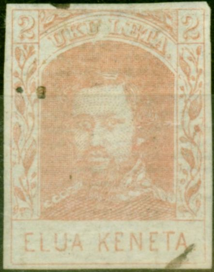 Collectible Postage Stamp from Hawaii 1863 2c Pale Rose SG20 Sc27 Litho Horiz Laid Paper Fine Lightly Used