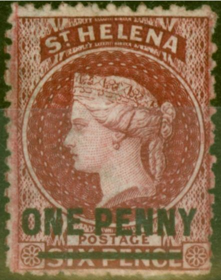 Valuable Postage Stamp from St Helena 1868 1d Lake SG7 Fine Very Lightly Mtd Mint