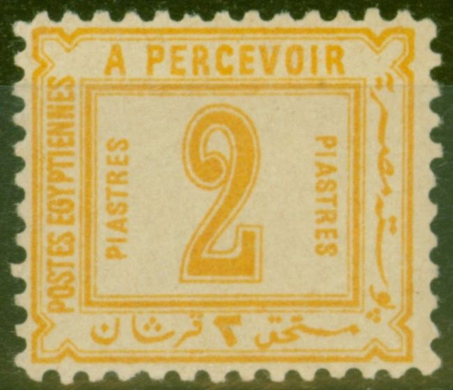 Valuable Postage Stamp from Egypt 1888 2p Orange SGD69 Fine & Fresh Lightly Mtd Mint