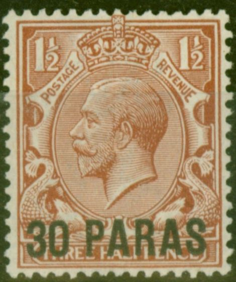 Old Postage Stamp from British Levant 1913 30pa on 1 1/2d Red-Brown SG35a Surch Double One Albino FLMM