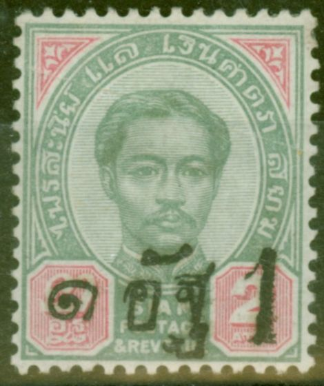 Old Postage Stamp from Siam 1889 1a on 2a Green & Carmine SG21 Type 13 Fresh Very Lightly Mtd Mint Scarce