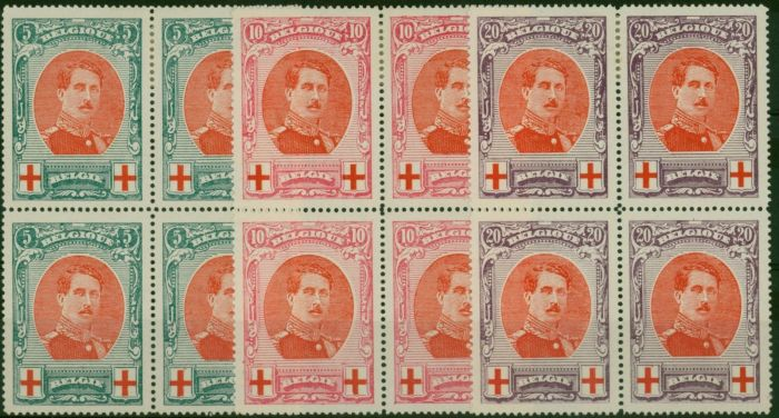 Rare Postage Stamp from Belgium 1915 Red Cross set of 4 SG157-159  in Fine MNH & Mtd Mint Blocks of 4