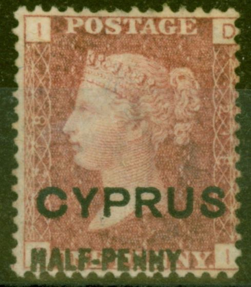 Old Postage Stamp from Cyprus 1881 1/2d on 1d Red SG9 Pl 218 Fine & Fresh Mtd Mint
