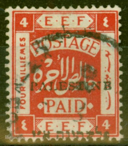 Rare Postage Stamp from Palestine 1920 4m Scarlet SG19d PALESTINB (setting II) Error Fine Used
