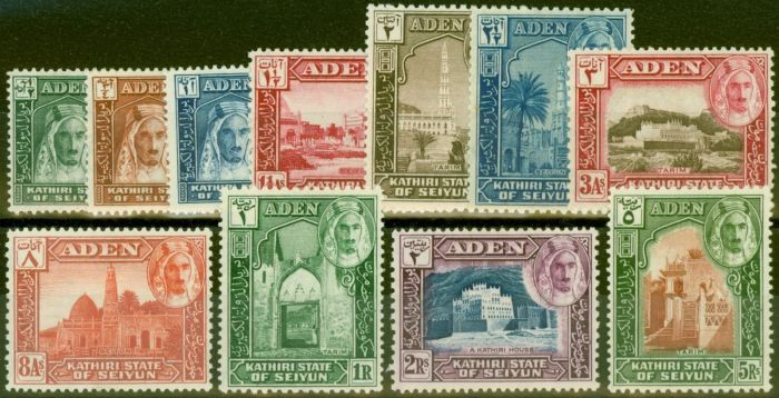 Valuable Postage Stamp from Aden Seiyun 1942 set of 11 SG1-11 Fine Mtd Mint