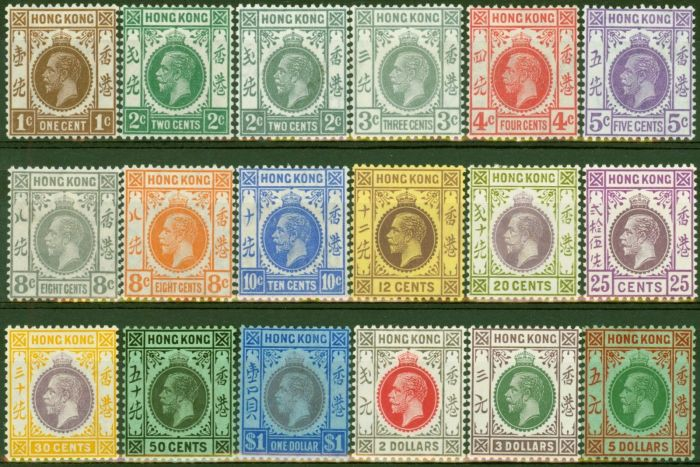 Valuable Postage Stamp from Hong Kong 1921-37 set of 18 SG117-132 V.F & Fresh Mtd Mint Lovely Set