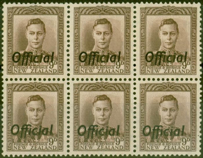 Rare Postage Stamp from New Zealand 1947 9d Purple-Brown SG0156 V.F MNH Block of 6