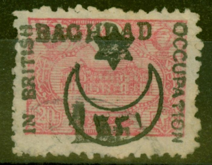 Valuable Postage Stamp from Iraq Baghdad 1917 1a on 20pa Rose SG14 V.F.U Example of this Rare Stamp