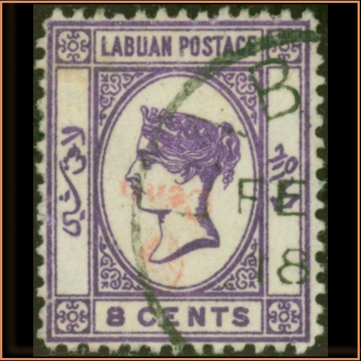 Labuan 1892 SG36a-b £12950