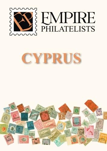 Cyprus Stamp Catalog