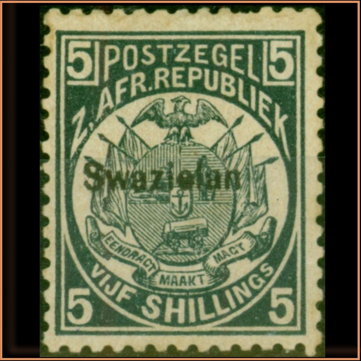 Swaziland 1889 SG8b £1250